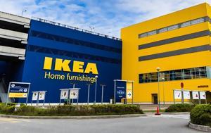IKEA, Χαμηλότερα, IKEA, chamilotera