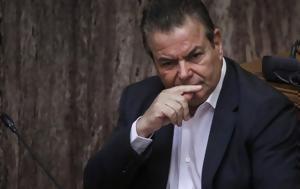 Πετρόπουλος, Μειώνεται, petropoulos, meionetai