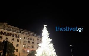 Πράσινο, Δημοτικό Συμβούλιο, Θεσσαλονίκης, prasino, dimotiko symvoulio, thessalonikis