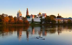 Μόσχα, moscha