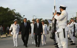 Νεοσύλλεκτος, Πολεμικό Ναυτικό, Καμμένου –, neosyllektos, polemiko naftiko, kammenou –