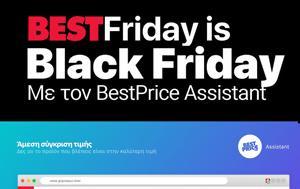 BestPrice Assistant, Έξυπνος, Black Friday 2018, BestPrice Assistant, exypnos, Black Friday 2018