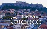 Ελλάδα, Όσκαρ,ellada, oskar
