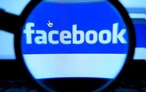 Κινεζική, Facebook, kineziki, Facebook