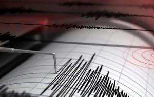 Σεισμός 61 Ρίχτερ, Ρωσία, seismos 61 richter, rosia