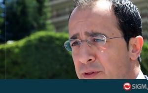 ΥΠΕΞ, Εθνικής Στρατηγικής Ασφάλειας, ypex, ethnikis stratigikis asfaleias
