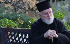 Εκοιμήθη, Ιερέας, Πατριάρχη Αλεξανδρείας, ekoimithi, iereas, patriarchi alexandreias