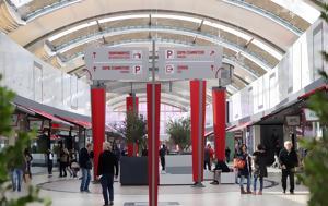 Εγκαινιάστηκε, Fashion City Outlet, Θεσσαλία, egkainiastike, Fashion City Outlet, thessalia