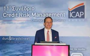 Credit Risk Management, Αλήθειες, Credit Risk Management, alitheies
