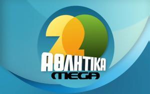 Βραβείο, Αθλητικό Τύπο, ΕΡΤ3, MEGA, vraveio, athlitiko typo, ert3, MEGA
