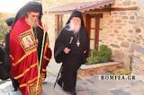 11285 - Αγρυπνία, Ιερά Μονή Ξενοφώντος Αγίου Όρους,11285 - agrypnia, iera moni xenofontos agiou orous