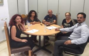 Συνάντηση, Σχολεία Δεύτερης Ευκαιρίας, synantisi, scholeia defteris efkairias