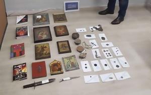 Αντικείμενα, Θεσπρωτία, antikeimena, thesprotia