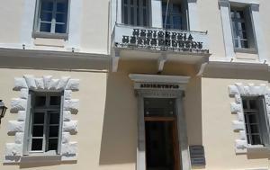 Πελοπόννησος, Συμβάσεις, peloponnisos, symvaseis
