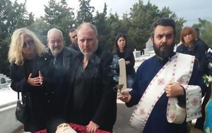Αποκλειστικές, Μιχαήλ Γιγουρτάκη, apokleistikes, michail gigourtaki