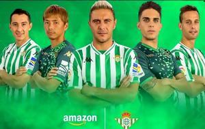 Μπέτις, Ισπανία, Amazon, betis, ispania, Amazon