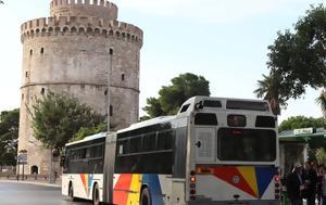 Θεσσαλονίκη, Κυκλοφοριακές, ΟΑΣΘ, Πολυτεχνείο, thessaloniki, kykloforiakes, oasth, polytechneio