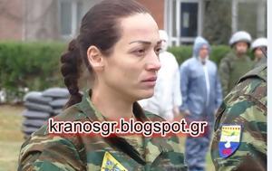 Καρατέκα ΕΠΟΠ Λοχίας, 33 Ταξιαρχίας, Τούρκο Υφυπουργό Άμυνας ΒΙΝΤΕΟ, karateka epop lochias, 33 taxiarchias, tourko yfypourgo amynas vinteo