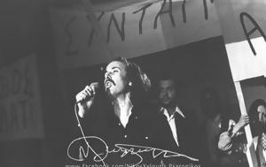 Μεγάλο, Τσίρκο, Ζωντανή Ηχογράφηση 1974 -, megalo, tsirko, zontani ichografisi 1974 -
