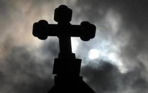 Κίνδυνος, Εκκλησία, Αλέξη, kindynos, ekklisia, alexi