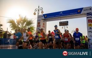 Όλα, 2ου Radisson Blu Διεθνούς Μαραθωνί, ola, 2ou Radisson Blu diethnous marathoni