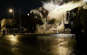 Overnight, Athens, Polytechnic