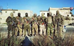 Αλβανοί, Συρία, Ισλαμικό Κράτος, FSA, alvanoi, syria, islamiko kratos, FSA