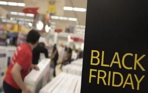 Ξεπούλημα, Black Friday 2018, - Εξοικονομούν, Μαύρη Παρασκευή, xepoulima, Black Friday 2018, - exoikonomoun, mavri paraskevi