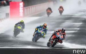 MotoGP Βαλένθια, Χαοτικό, MotoGP valenthia, chaotiko