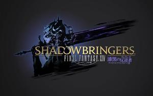Ανακοινώθηκε, Final Fantasy XIV, Shadowbringers, anakoinothike, Final Fantasy XIV, Shadowbringers