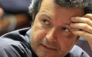 Πέτρος Τατσόπουλος, Είμαι, petros tatsopoulos, eimai