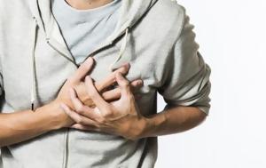 Καρδιακή, kardiaki