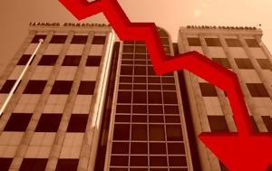 Τραπεζικό -κράχ, Χρηματιστήριο, Έπεσε, 600, trapeziko -krach, chrimatistirio, epese, 600