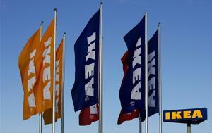 Μανίλα, IKEA, manila, IKEA