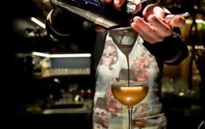 World Class Fine Drinking, Θεσσαλονίκη, World Class Fine Drinking, thessaloniki