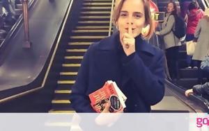 Harry Potter, Emma Watson