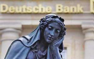 Εμπλοκή, Deutsche Bank, ebloki, Deutsche Bank