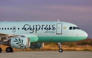 Cyprus Airways, 2019