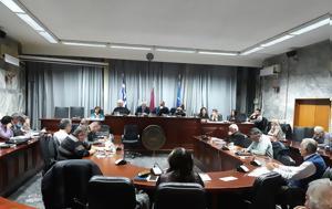 Kόντρες, Πάρκο, Ευχών, Δημοτικό Συμβούλιο, Kontres, parko, efchon, dimotiko symvoulio