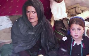 Ο λιμός ανάγκασε μια μάνα να πουλήσει την εξάχρονη κόρη της για να επιβιώσει
