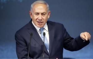 Ισραήλ, Παγκόσμιο Σύμφωνο, israil, pagkosmio symfono