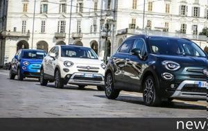 Fiat 500X, Key Award 2018
