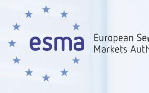 Νέες, ESMA, Κατάχρηση Αγοράς, nees, ESMA, katachrisi agoras