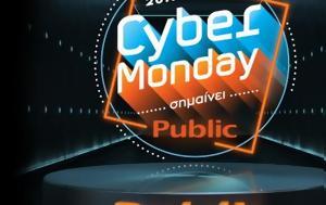 Cyber Monday, 2611, Public, 1ο Μarketplace, Ελλάδα, Cyber Monday, 2611, Public, 1o marketplace, ellada