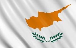 Κυπριακό, ΝΑΤΟ, kypriako, nato