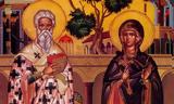 Παρακλήσεις Αγίων Κυπριανού, Ιουστίνης, Πειραιά, Τρίτη,parakliseis agion kyprianou, ioustinis, peiraia, triti