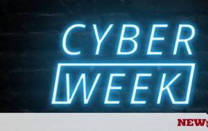 Anytime Cyber Week, Ζήσε, Anytime Cyber Week, zise