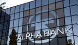 Alpha Bank, Αρώνης,Alpha Bank, aronis