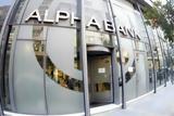 Απεσύρθη, Αρώνης, CEO, ALPHA BANK,apesyrthi, aronis, CEO, ALPHA BANK