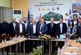Συνεδρίασε, Περιφερειακό Επιμελητηριακό Συμβούλιο Δυτικής Ελλάδος,synedriase, perifereiako epimelitiriako symvoulio dytikis ellados